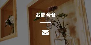 お問合せ 0974-63-9595
